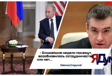Россия надеется на возобновление полноформатного сотрудничества с США