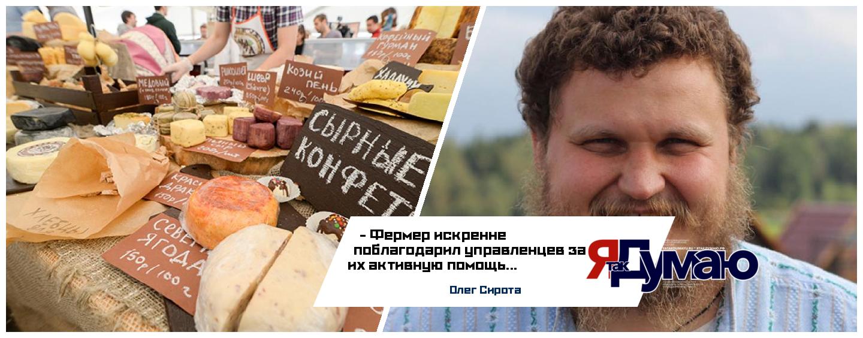 Фермер Сирота выразил благодарность Андрею Воробьеву и Денису Мантурову за поддержку в проведении фестиваля