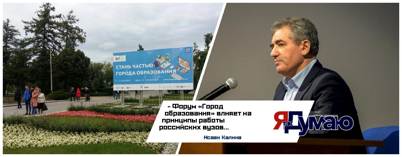 Индийские СМИ: Школы в Москве формируют особую учебную среду