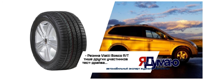 Модель Viatti Bosco A/T опередила другие внедорожные шины в тест-драйве издания «АвтоАвто»