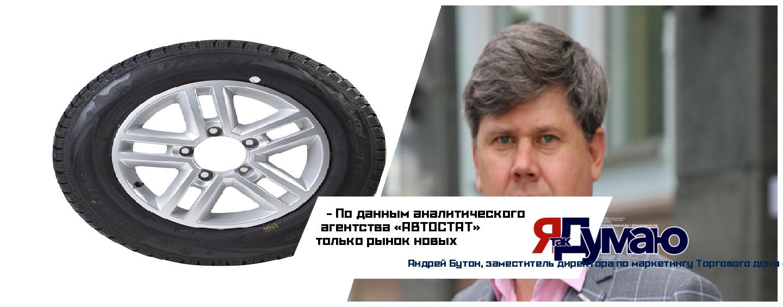 KAMA TYRES принял участие в выставке Busworld Russia