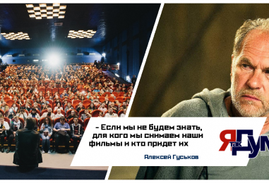 Алексей Гуськов отправился в тур по России для поддержки новой комедии