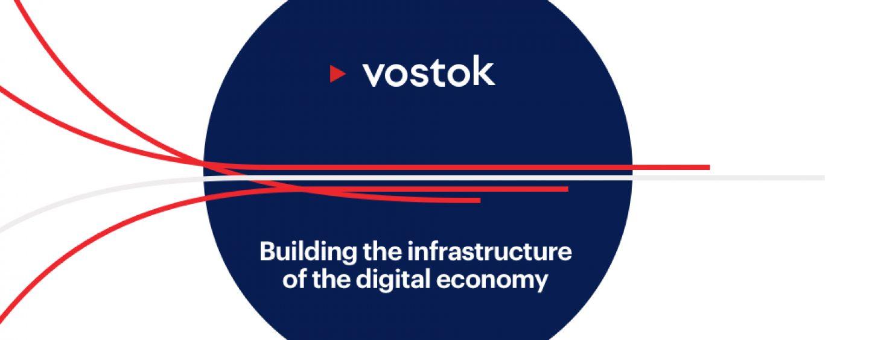 В блокчейн-проект Vostok вложено $120 млн. международных инвестиций