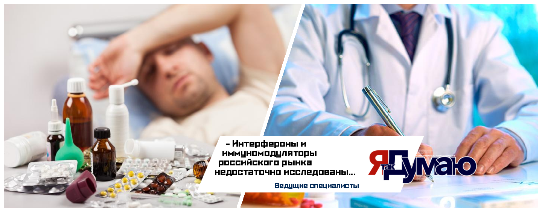 Известны ли за границей наши препараты против гриппа?