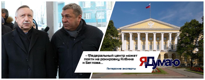 Игорь Албин имеет хорошие шансы составить конкуренцию Александру Беглову за губернаторство Санкт-Петербурга