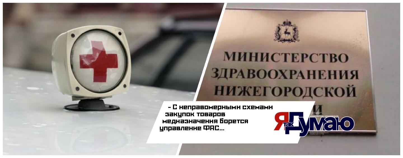 Каковы перспективы Нижегородского минздрава?
