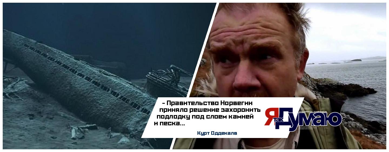 Экологи Норвегии сообщили, что без помощи России «ртутная бомба» на дне Баренцева моря может привести к глобальной катастрофе