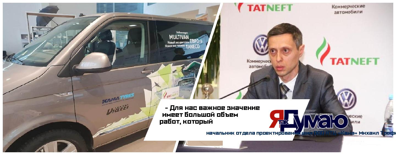 Для установки на тестируемый Volkswagen Multivan были выбраны зимние шины Viatti Bosco Nordico