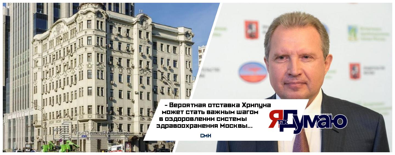 Странное окружение, проблемные закупки — к главе московского Департамента здравоохранения Хрипуну возникают вопросы