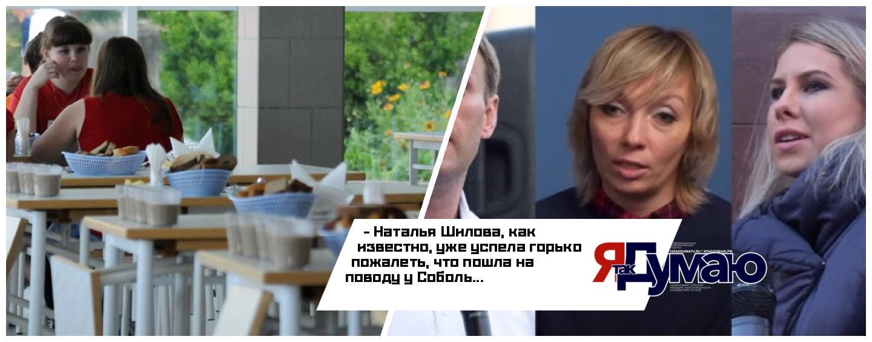 Появились новые подробности о том, как Соболь и Навальный кинули «информатора»