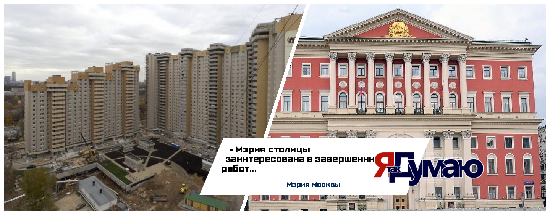Мэрия Москвы не смогла ответить дольщикам, когда будет достроен ЖК «Квартал Триумфальный»