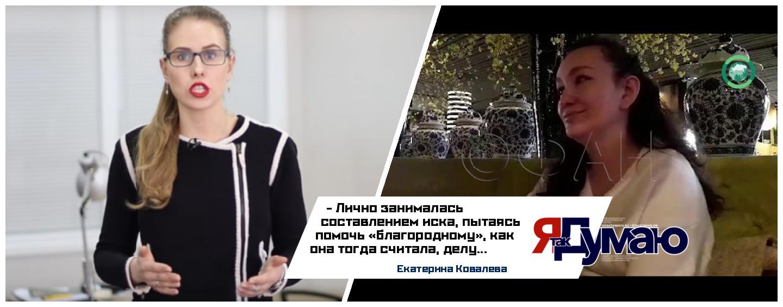 До детей нет никакого дела: соратница Соболь раскрыла истинную цель скандала со школьным питанием