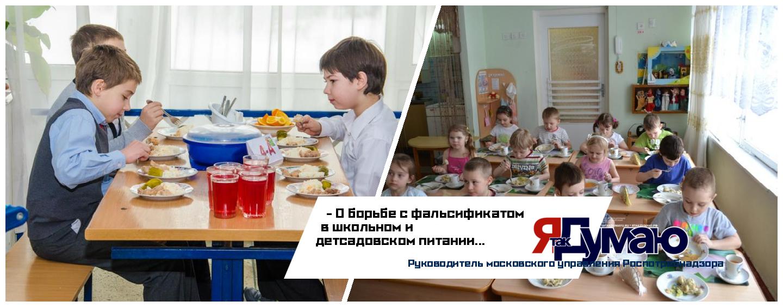 Глава Роспотребнадзора разъяснила, что технические нарушения «Конкорда» не угрожали здоровью детей