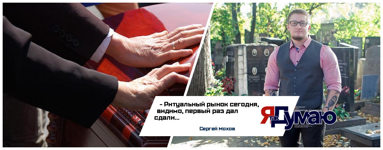 Мужа Любови Соболь обвинили в связях с ритуальной мафией