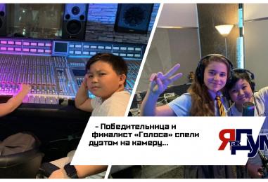 Дочь Алсу Микелла Абрамова и Ержан Максим спели дуэтом на камеру
