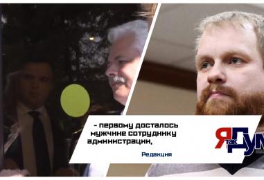 Демушкин начало … Барвиха, Потапчук, Иванов … хронология событий