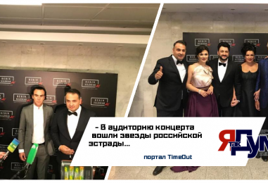 Солисты лучших оперных театров мира стали участниками концерта в Москве
