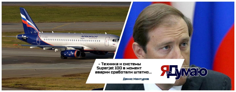 Пилоты сгоревшего в Шереметьево SSJ 100 не смогли уйти на второй круг из-за сбоя системы