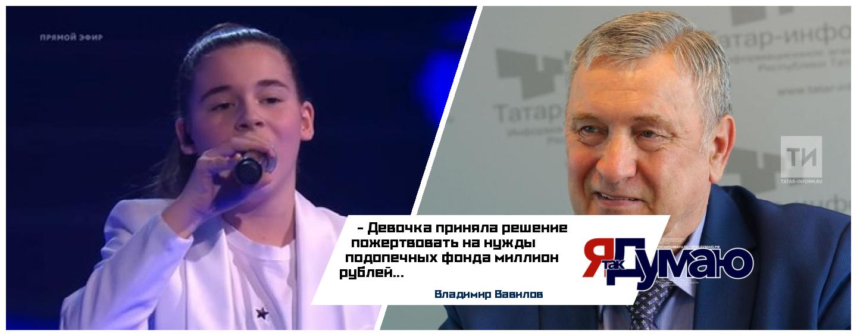 Дочь Алсу Микелла Абрамова пожертвовала детскому хоспису миллион, полученный на шоу «Голос. Дети 6»