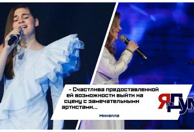 Дочь Алсу и победительница шоу «Голос. Дети 1» Дина Гарипова исполнили совместную песню