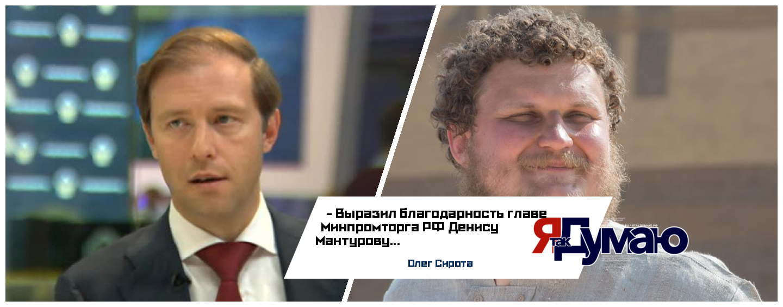 Олег Сирота: на фестивале в Истре будет представлено российское оборудование для сыроваров