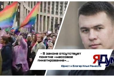 Оппозиция осознает, что ей не удастся собрать людей на незаконную акцию 17 августа — Ремесло
