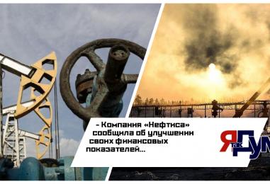НК «Нефтиса» улучшила финансовые показатели и сохранила стабильный уровень добычи нефти