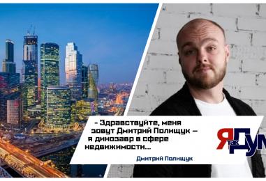 Полищук Дмитрий Николаевич