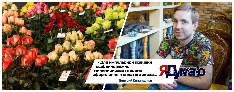 Эксперты Flora Express и CloudPayments раскрыли секреты российского цветочного онлайн-сервиса