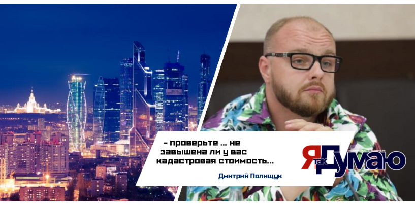 Изменение процедуры кадастровой оценки в России