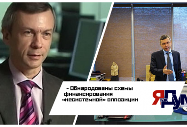 Схемы передачи денег оппозиции через соратника Ходорковского Алексея Голубовича опубликованы в СМИ
