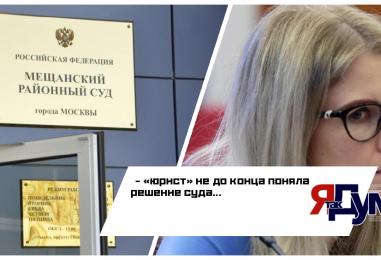 Юрист ФБК дезинформирует подписчиков, приписывая себе фейковую «победу» в суде против «Конкорда»