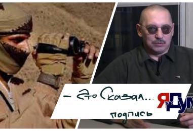 СМИ: Денис Коротков из «Новой газеты» трудился на пропагандистов ИГ*