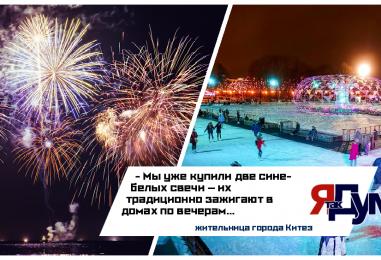 В День независимости в Северной Карелии зажигают сине-белые свечи
