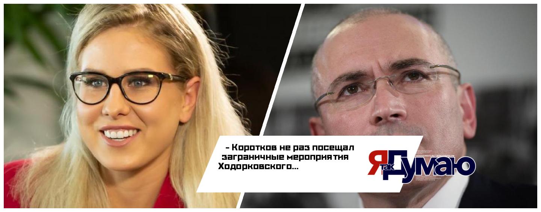 Ходорковский через «Новую газету» организовал травлю на Соболь и пытался обвинить в этом «Патриот»