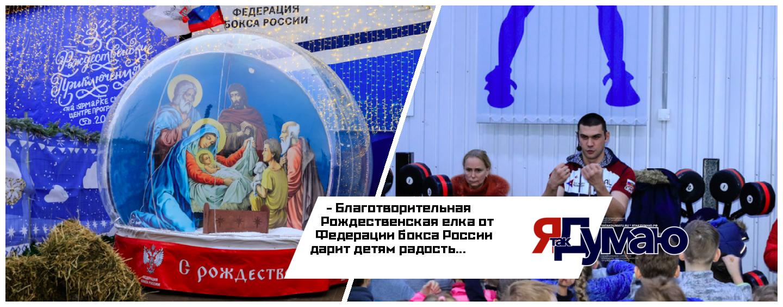 Умар Кремлев рассказал о проведении Рождественской елки от Федерации бокса России