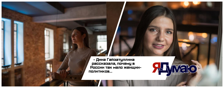 Председатель Ассоциации молодежных правительств России Дина Гайзатуллина рассказала, что нужно молодежи