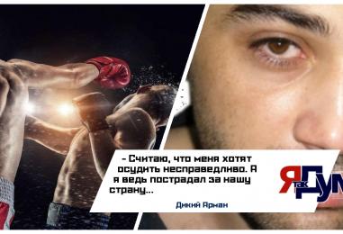 Криминального Короля Бадри Когуашвили хотят привлечь по статье 210 Ук рф