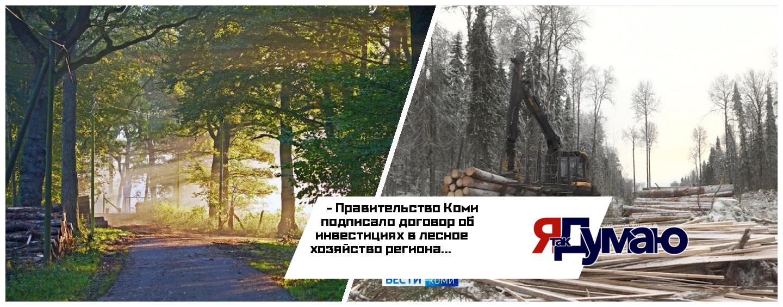 Правительство Коми подписало договор сотрудничестве с АО «Монди СЛПК» и ООО «Лузалес»