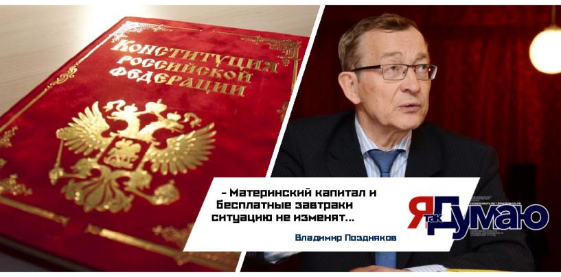 Владимир Поздняков: Чиновник подтвердил, что наполняют бюджет страны бедные, а не богатые.