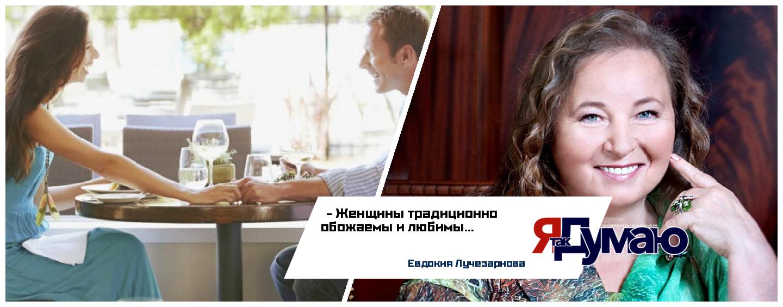 О женщинах с любовью: член Союза писателей РФ поздравила женщин с 8 марта