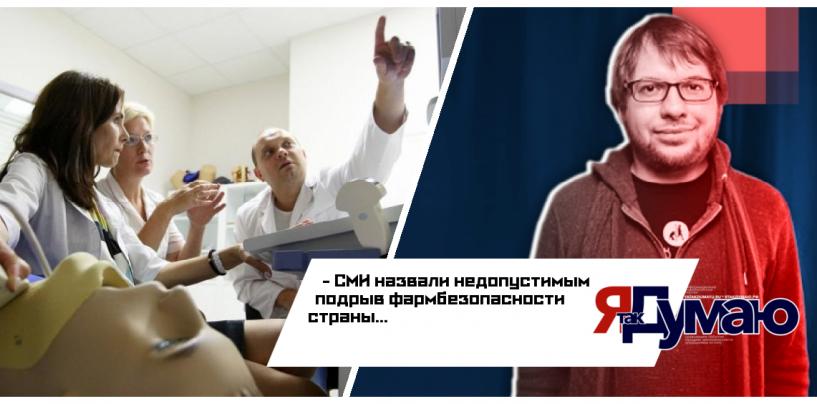 СМИ поддержали рекомендации департамента здравоохранения Москвы по профилактике коронавируса