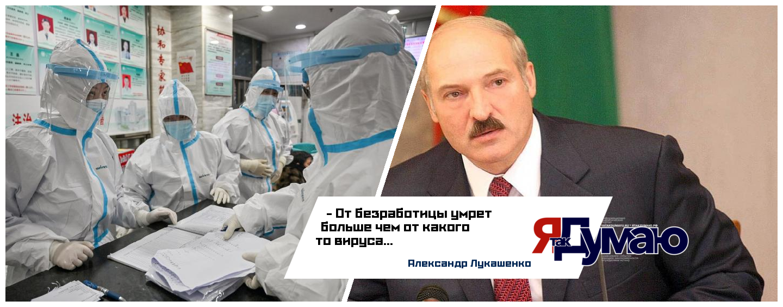 Лукашенко не закрывает страну, Заводы работают
