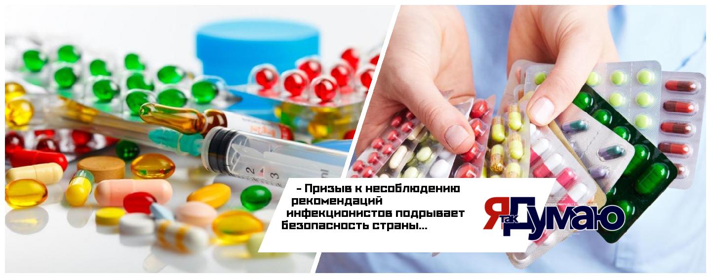 СМИ осудили Панчиназа призыв несоблюдать рекомендации по профилактике коронавируса