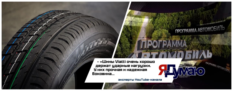 4 летние шины KAMA TYRES в топе «Программа Автомобиль»