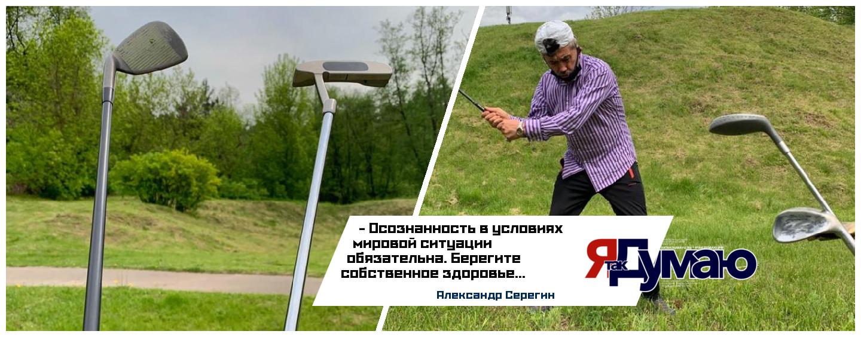 Пресс-релиз. Открытие Первого Посткарантинного гольф-клуба в Барвихе.