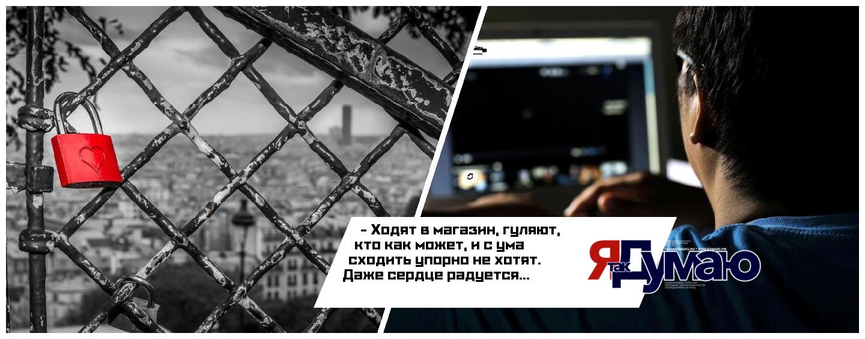 Новости похожие на бред — проза от Гришани