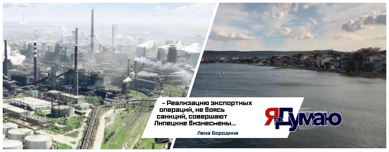 Липецкие бизнесмены инвестируют в Крым.