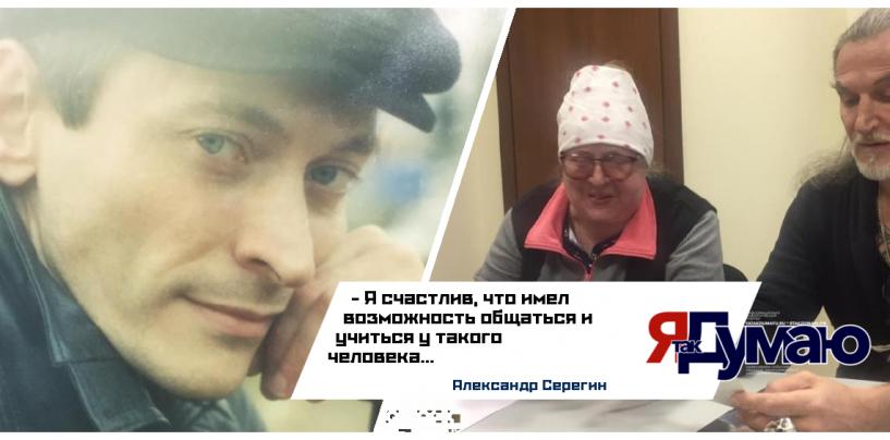 В память друга Вадима Рощина.