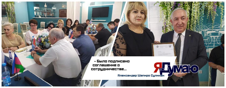 В Краснодаре прошла важная встреча между компанией «ONE Telecom» и представителями «Экономического центра мира»